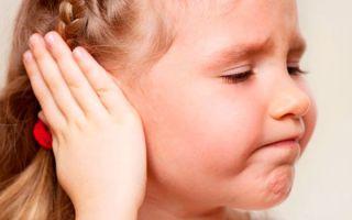 Что предпринять при выделениях из ушка у ребенка при отите или их отсутствии