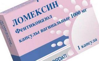 От чего возникают выделения после Ломексина и как понять эффективно ли оказалось лечение?