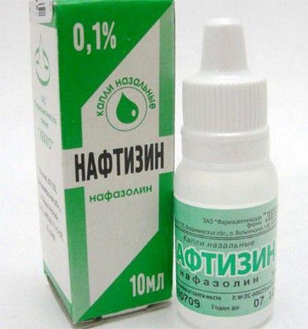 Капли в нос Нафтизин